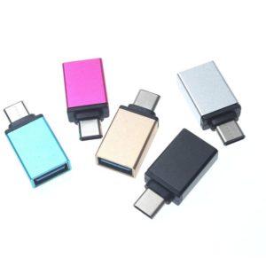 Branded USB adapter